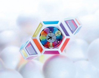 The Dodecahedron Watch